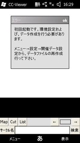 ff80ae3c.jpg