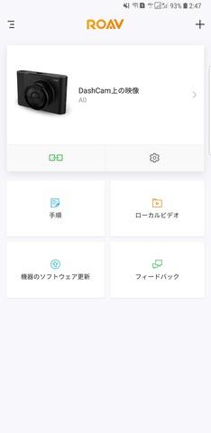 Screenshot_20181201-024743_Roav