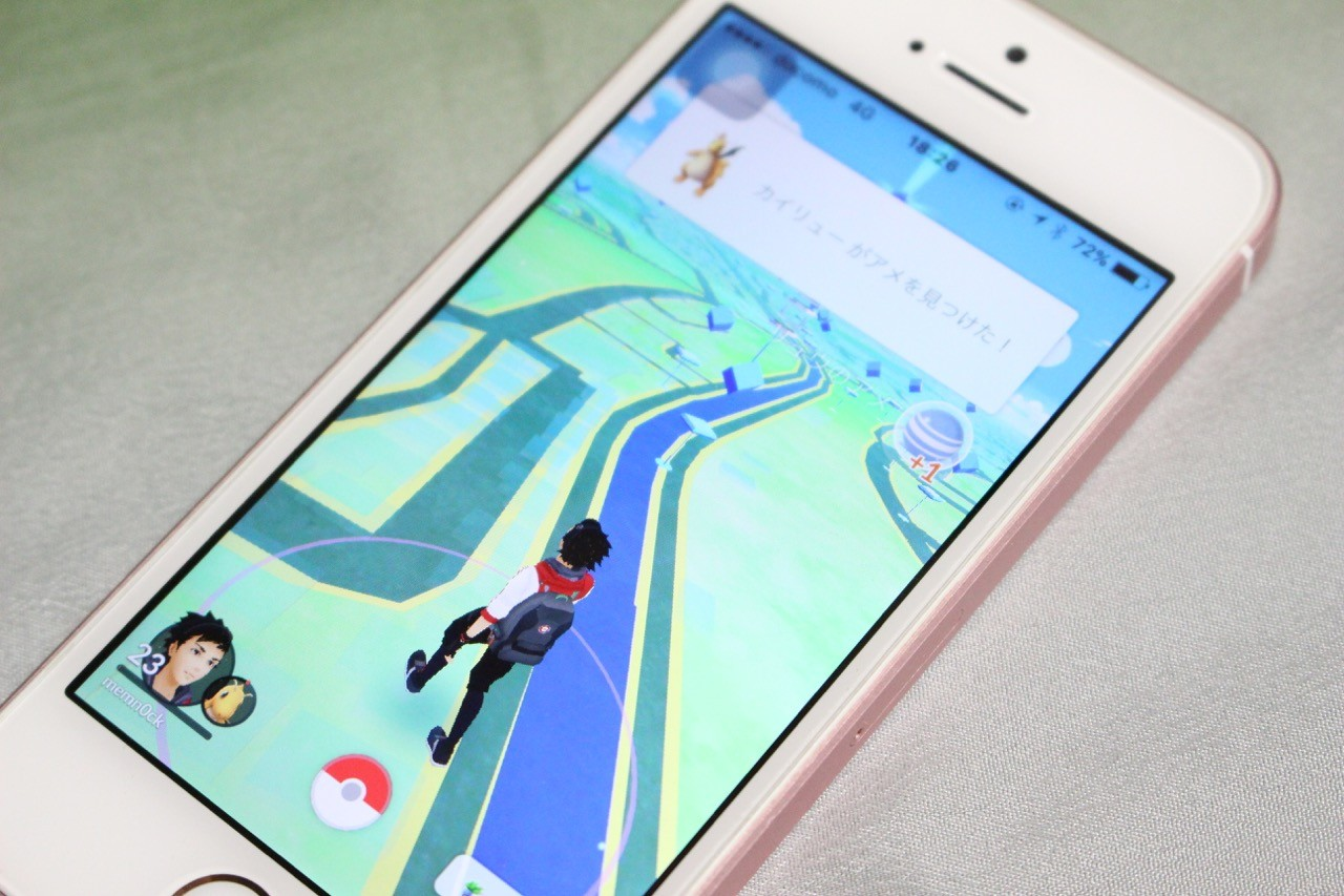 pokemon goアプリがアップデート!最新バージョンはandroidが0.45.0