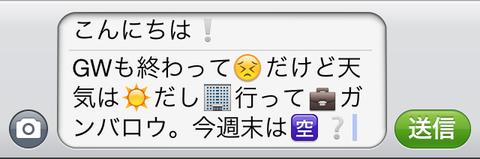 ios511_emoji_002