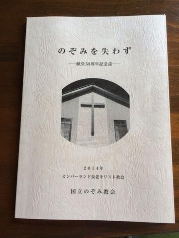 2014-09-01-11-10-18
