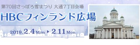 スクリーンショット 2018-12-18 0.30.05
