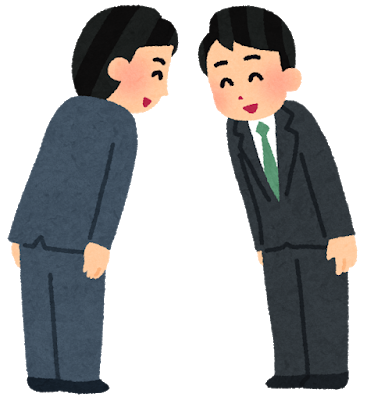 ojigi_aisatsu_businessman