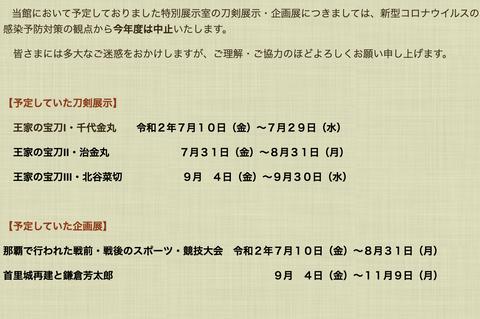 スクリーンショット 2020-06-18 0.01.00