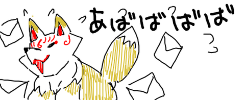 gameswf-1531222640-738-490x200