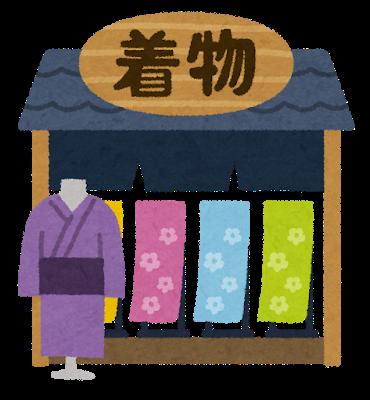 kimono_building