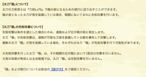 スクリーンショット 2020-08-18 16.01.06