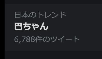 スクリーンショット 2021-08-25 21.20.30