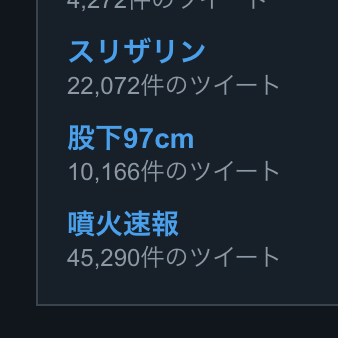 スクリーンショット 2019-04-16 20.42.31