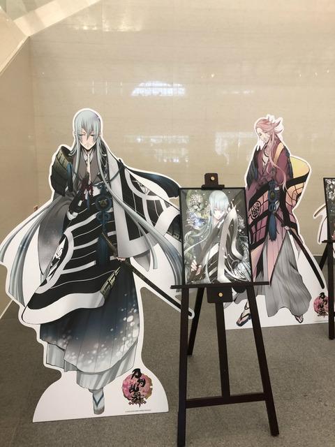 福岡市博物館「侍展」の刀剣乱舞コラボ初日の様子27