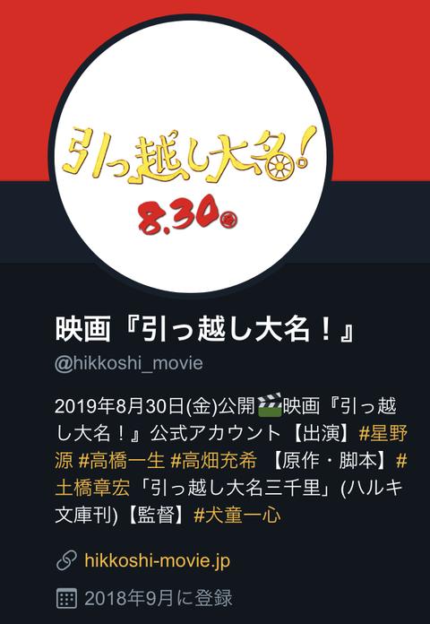 スクリーンショット 2019-08-23 18.26.13