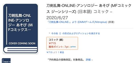 スクリーンショット 2020-05-20 0.16.45