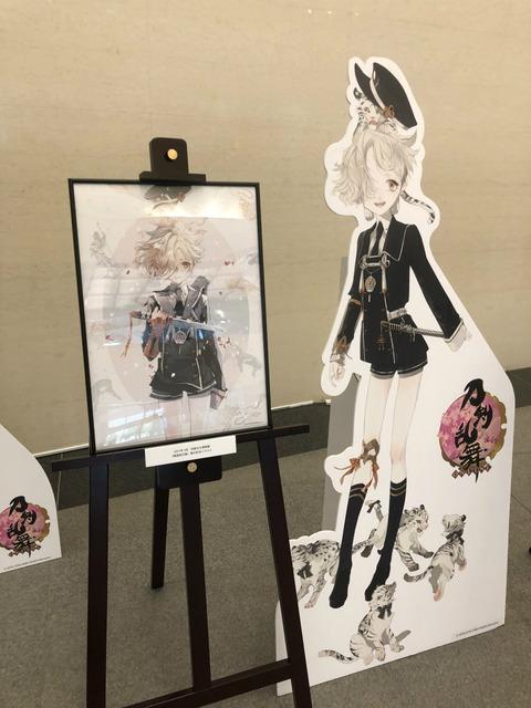 福岡市博物館「侍展」の刀剣乱舞コラボ初日の様子35