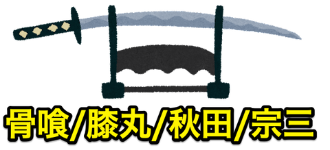 japan_nihontou-3