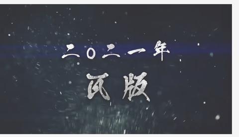 スクリーンショット 2021-01-01 16.40.27