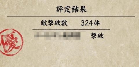 スクリーンショット_2018-10-31_21_46_03