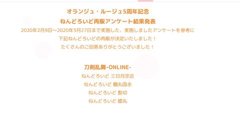 スクリーンショット 2020-09-25 5.08.23