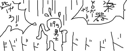 gameswf-1492568172-121-490x200