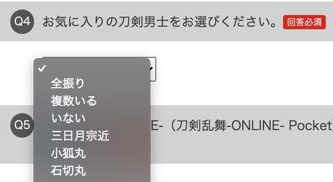 スクリーンショット 2021-03-30 16.04.43