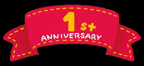 anniversary01