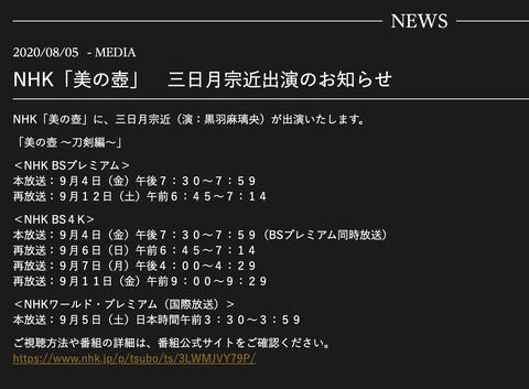 スクリーンショット 2020-08-05 15.17.30