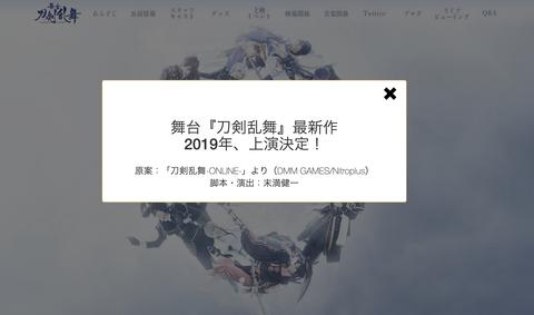 スクリーンショット 2018-11-22 12.02.09