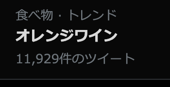 スクリーンショット 2021-03-22 14.37.05