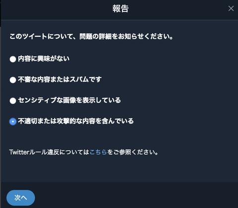 スクリーンショット 2019-03-17 17.01.50