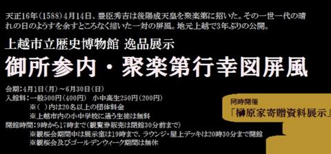 スクリーンショット 2019-04-08 14.32.51