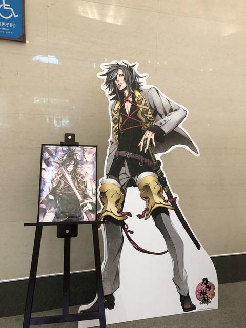 福岡市博物館「侍展」の刀剣乱舞コラボ初日の様子34