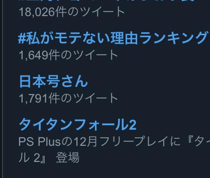 スクリーンショット 2019-11-28 18.23.41