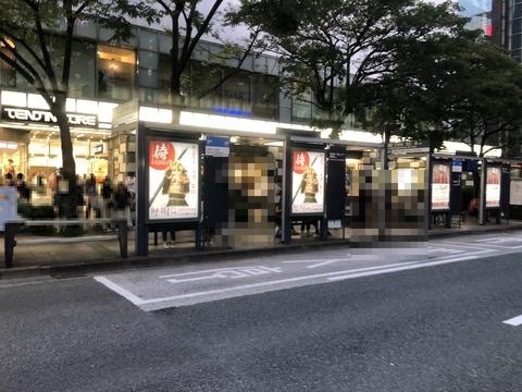 福岡市博物館「侍展」の刀剣乱舞コラボ初日の様子48