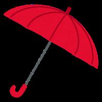 rain_kasa_red