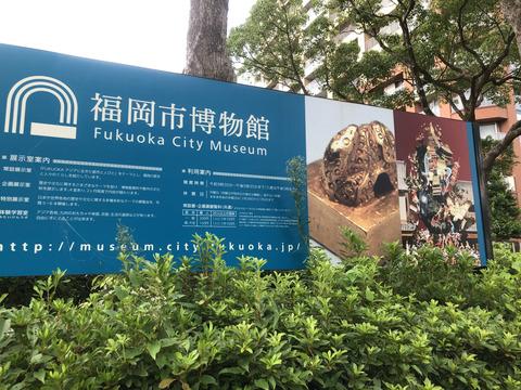 福岡市博物館「侍展」の刀剣乱舞コラボ初日の様子47