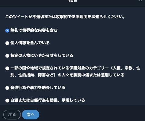 スクリーンショット 2019-03-17 17.01.55