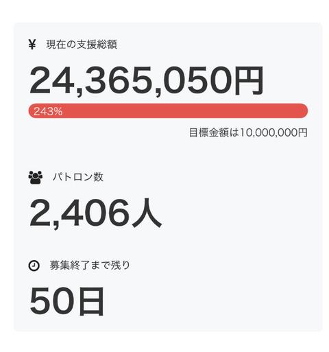 スクリーンショット 2019-03-27 0.31.34