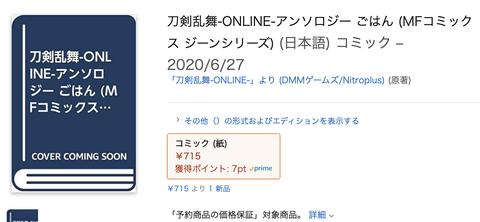 スクリーンショット 2020-05-20 0.16.55
