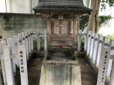 審神者神社の様子34