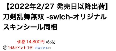 スクリーンショット 2021-09-29 22.38.18