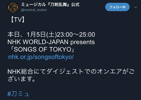 スクリーンショット 2019-01-05 18.30.06