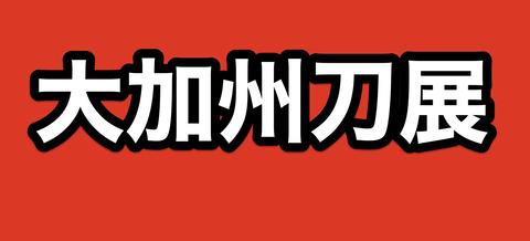 スクリーンショット 2021-04-05 17.42.13