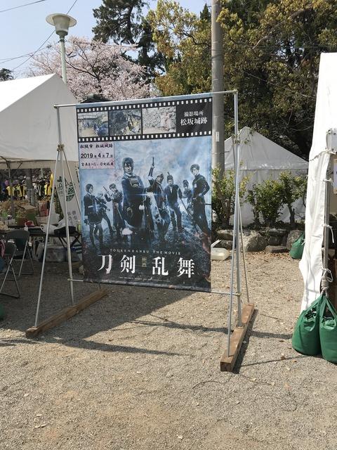 松阪城15