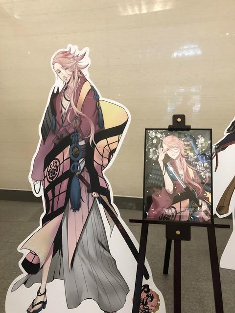 福岡市博物館「侍展」の刀剣乱舞コラボ初日の様子29