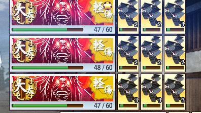 7-1大太刀