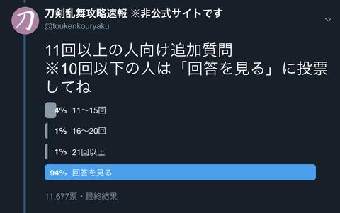 スクリーンショット 2019-04-17 13.35.19