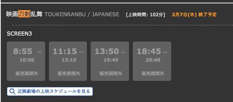 スクリーンショット 2019-02-05 0.02.37