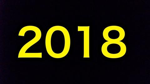 20188