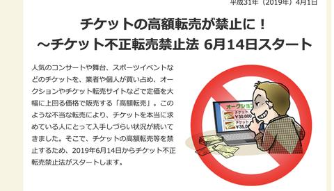 スクリーンショット 2019-06-14 16.28.33