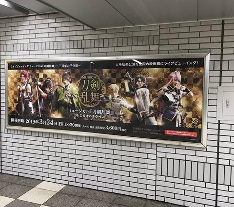 300年ライビュ広告