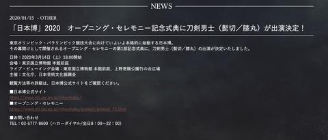 スクリーンショット 2020-01-15 18.53.08